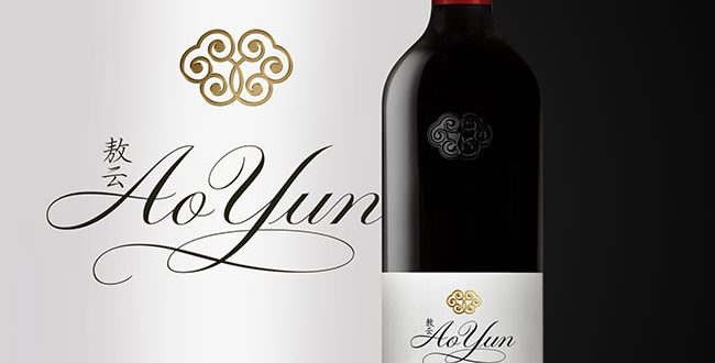 Ao Yun | In a Virgin Wine Region at Himalayan Heights
